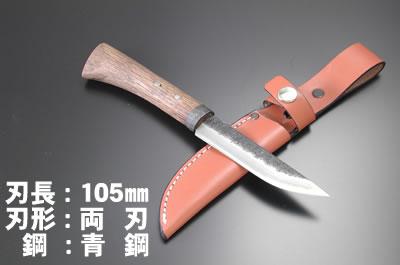 土佐四万十渓流ナイフ 105 青2