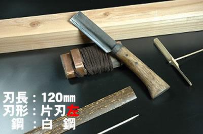 takezaikunatakatahahidari90 ao2