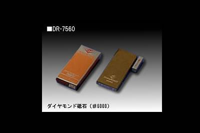 daiyamonndokadotoisi¡ô6000