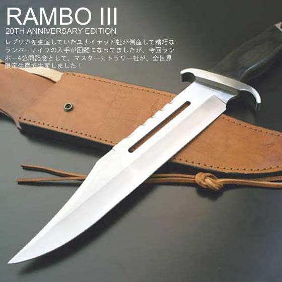 RAMBO III ランボー
