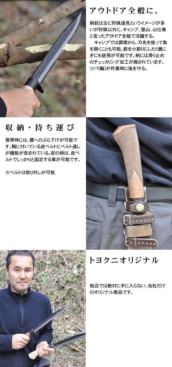 兄弟鍛冶師狩猟剣鉈
