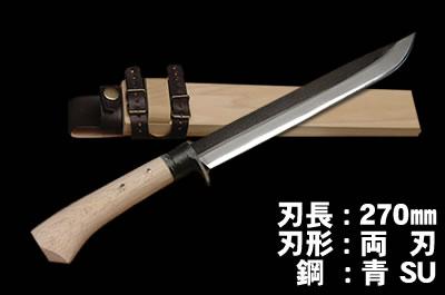 土佐鍛造剣鉈9寸 青SU