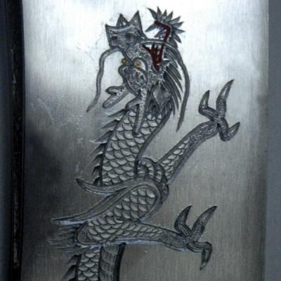 【完全予約注文】信州型根切斧【龍彫刻入/1400g】1本