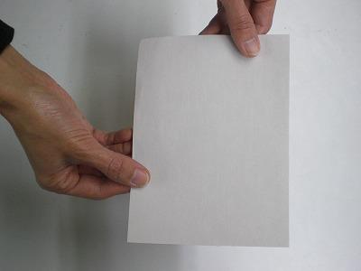 錆び止め用紙(小) 2