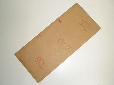 錆び止め用紙(大) 3