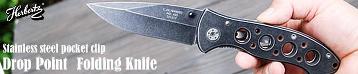 Herbertz ヘルベルツ フォールディングナイフ