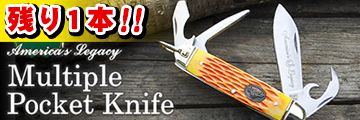Maltiple Pockket Knife