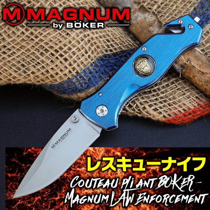 BOKER-Magnum レスキューナイフ BOM365-BRK