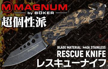 マグナム拳銃柄KNIFE