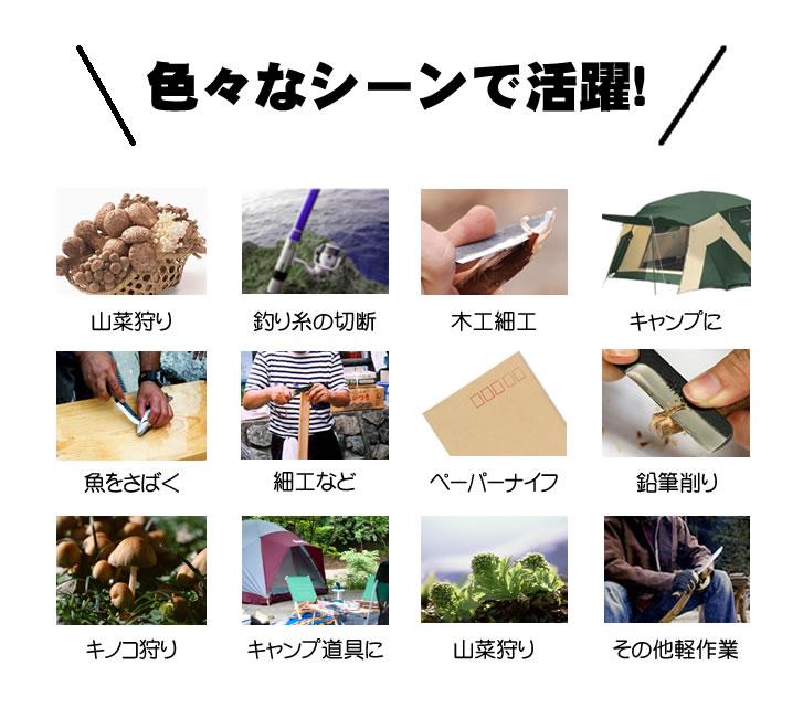 輸出入ナイフ福袋2019