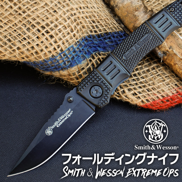 Smith & Wesson Extreme Ops アウトドアナイフ