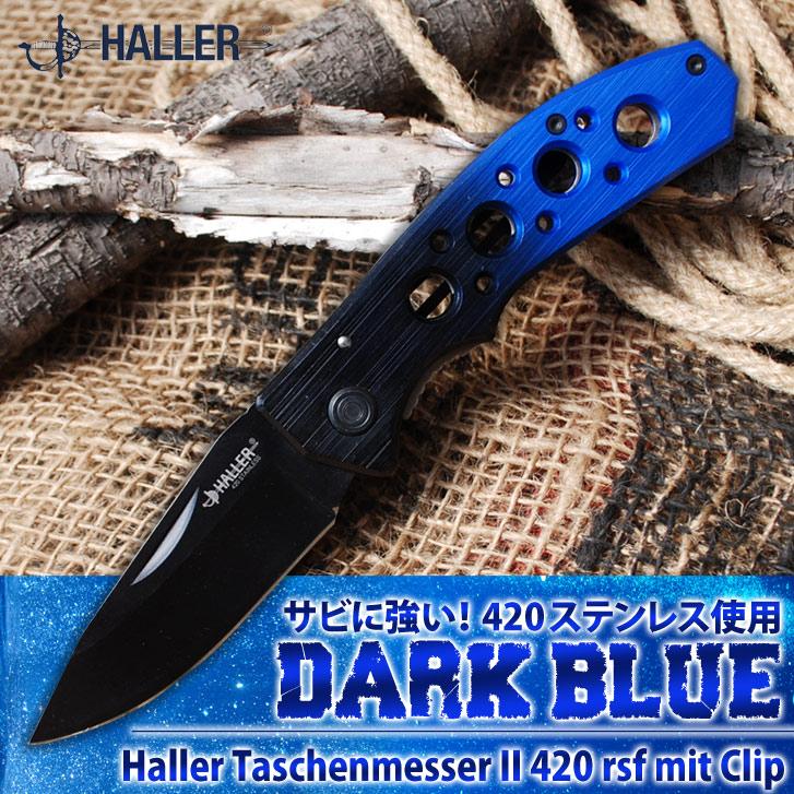 Haller DarkBlue 83656