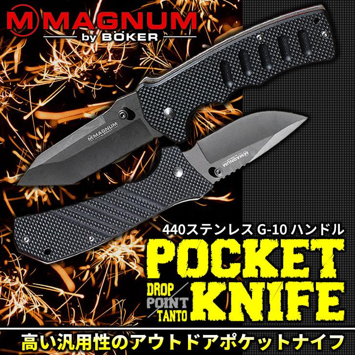 マグナム TK0027/TK0026