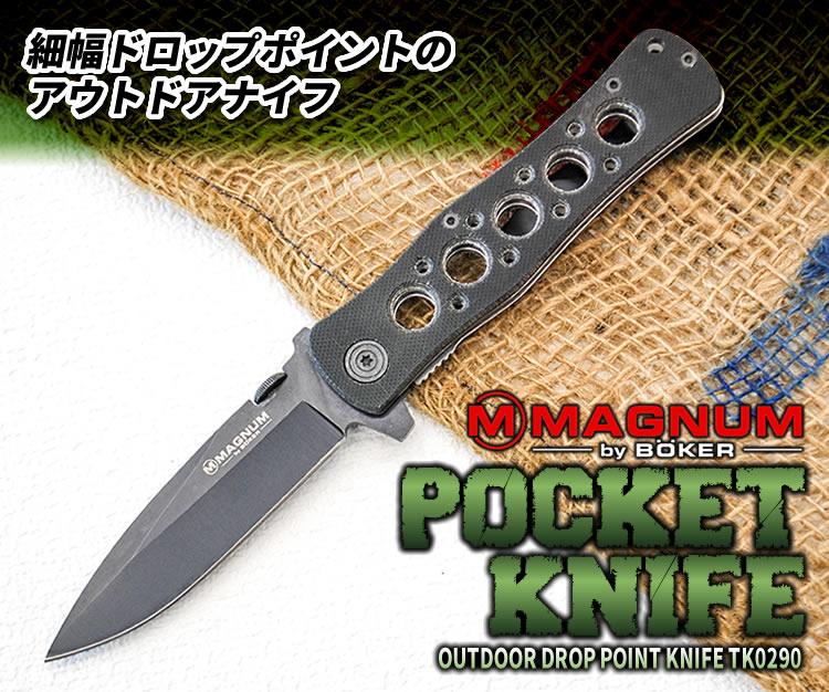 Boker Magnum ポケットナイフ【TK00290】