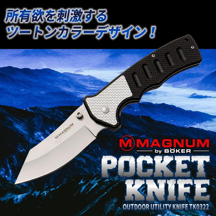 Boker Magnum ポケットナイフ【TK0322】