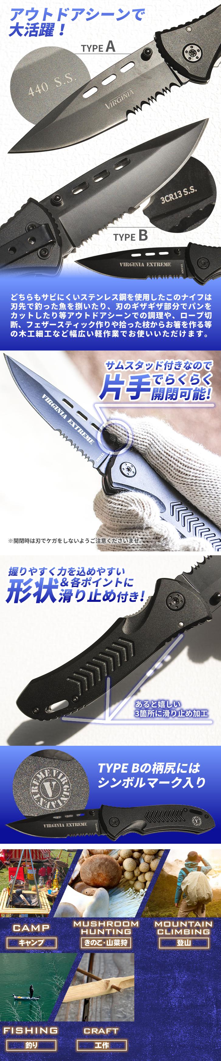 VIRGINIA Folding knife