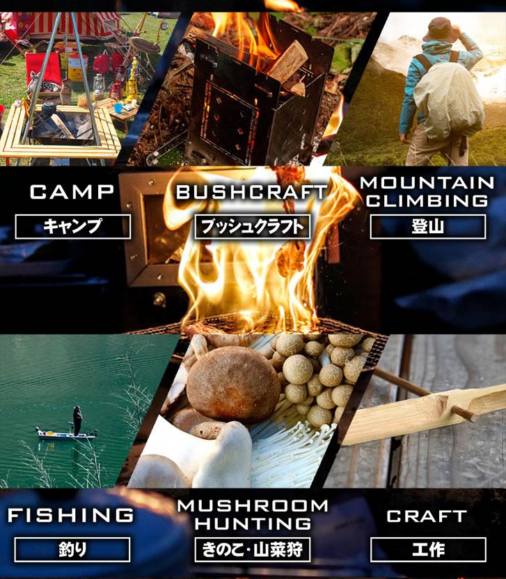 春夏キャンプフェア 第一弾