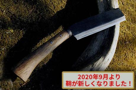 間伐腰鉈 6寸 片刃 白鋼
