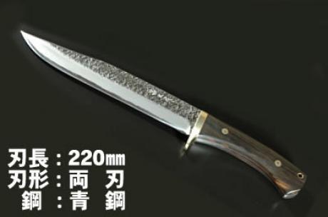 土佐百錬狩猟剣鉈220 青2 晶之作 33巾