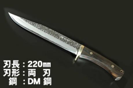 土佐百錬狩猟剣鉈220 DM31青2 黒檀柄鞘40巾