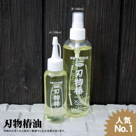 バーディーセーム(小) 椿油(小) クリーンパワー