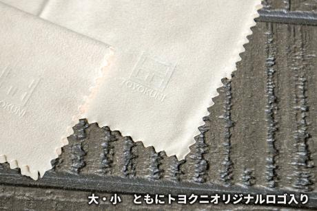 バーディーセーム(大) バーディーセーム(小) 2点セット